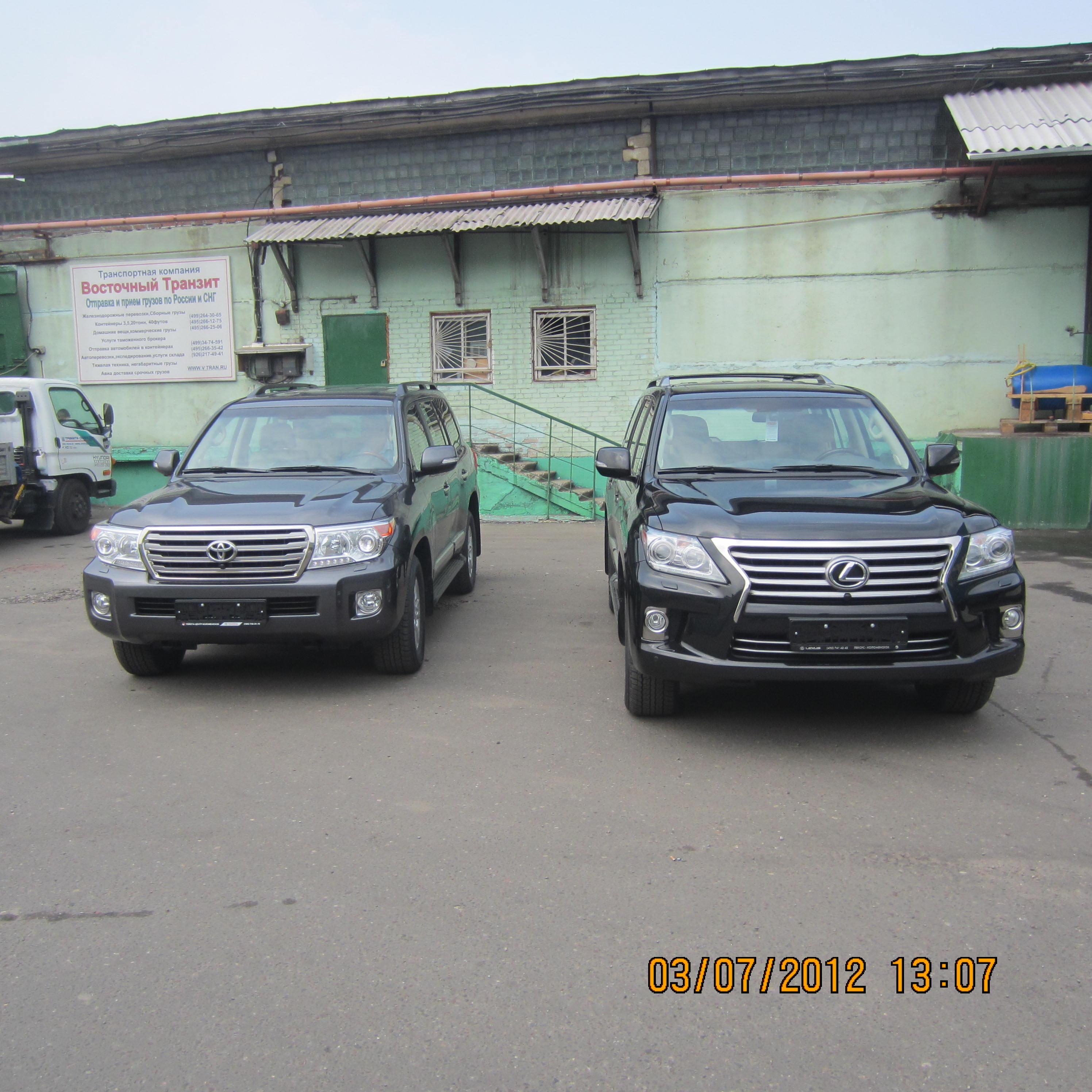 Машины китайского производства марки фото
