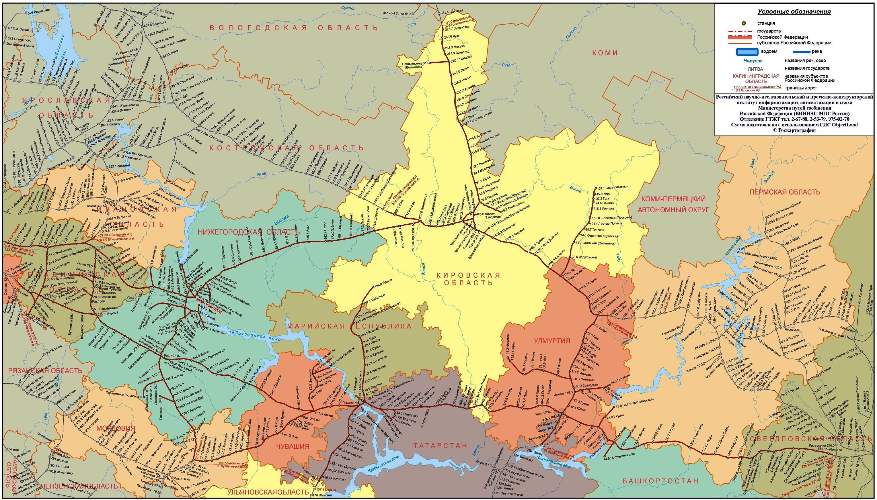 """Горьковская железная дорога (ГЖД) является филиалом ОАО  """"РЖД """" и проходит по территории республик Чувашия, Мордовия..."""