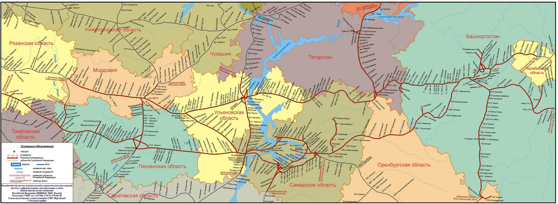 Приволжская железная дорога схема фото 743