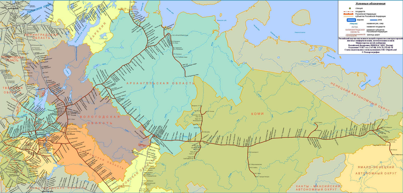 Северная железная дорога - одна из семнадцати магистралей России, обладающая уникальной историей и географией.